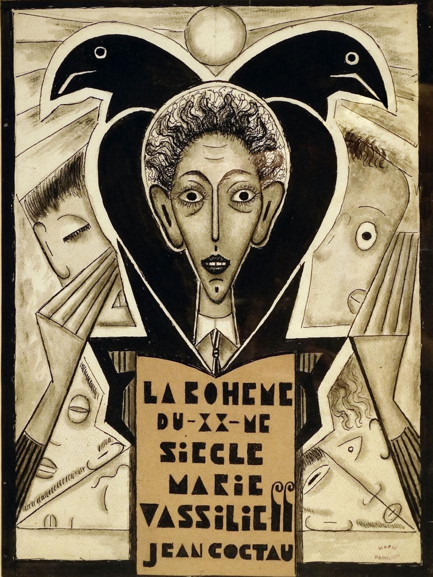 1946 B Cocteau